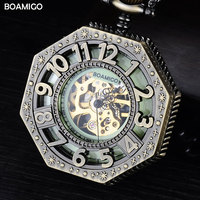 Мужчины карманные часы старинные механические часы скелет горячая медь подарок часы сплава случае роскоши цепи BOAMIGO бренд ФОБ часы