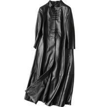 Women Genuine Natural Leather Long Jacket E1017-007
