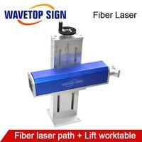 Волокно лазера марка машины лазерной путь + лазерная Марк машины лифт Рабочий стол Лифт диапазон 500 мм