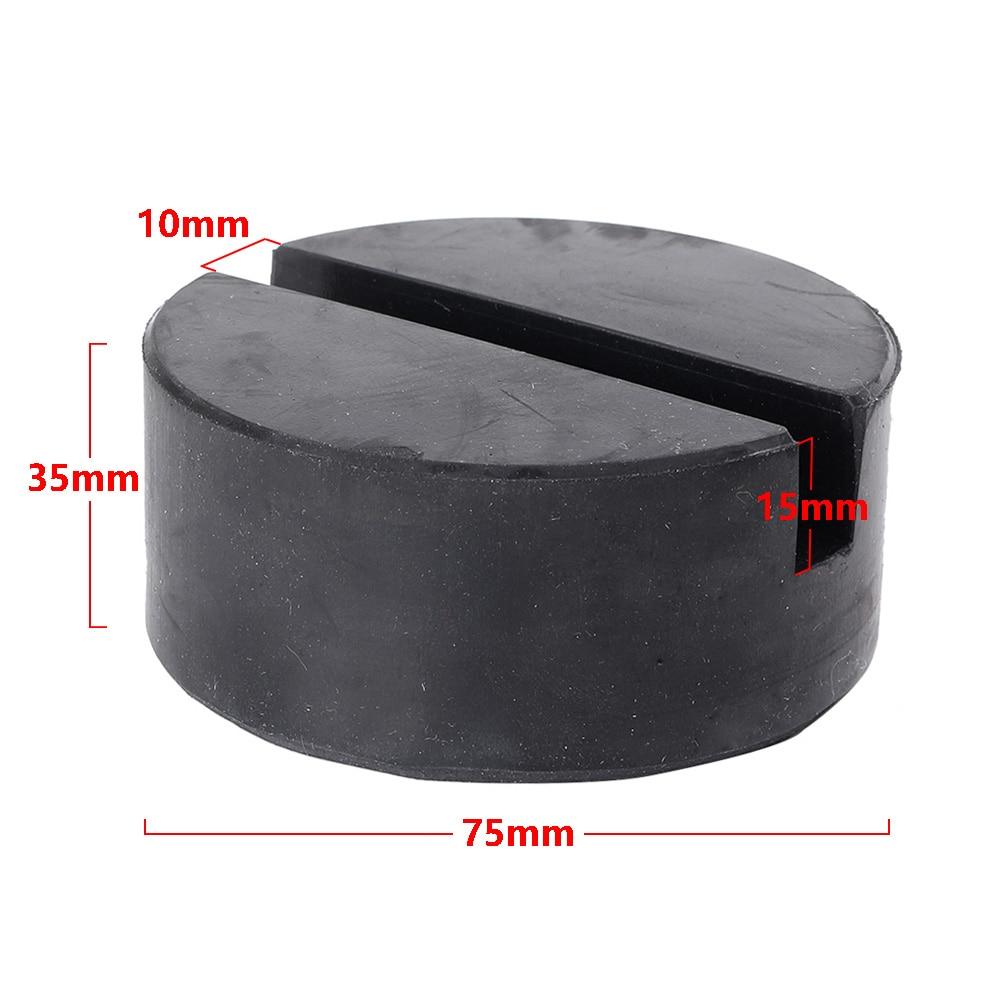 Universal 75mm Black Floor Jack Pad Adapter For Pinch Weld Side JACK PAD