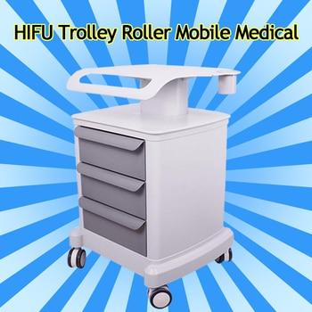Trolley For HIFU Machine HIFU Machine Stand Trolley Only Trolley Without Machine