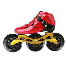 цена на Cityrun Professional Speed Inline Skates Roller for Kids Adult Men Carbon Fiber Shoes 125mm Frame and speed skating wheels SH45