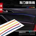 Car door decoration trim, Interior sticker for Mazda 6 ,mazda 3 2014 2015,cx-5,  4pcs/lot,free shipping