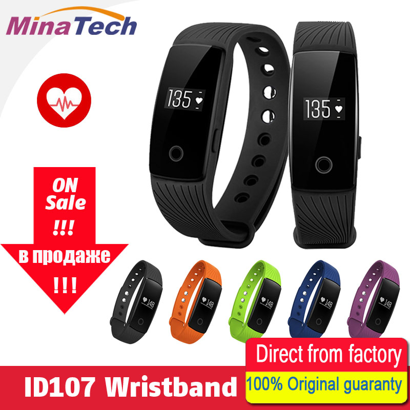 ID 107 ID107 Bluetooth Smart Bracelet smart band Heart Rate Monitor Wristband Fitness Tracker for Android iOS