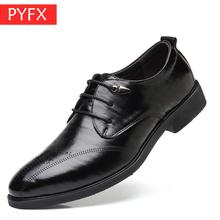 2019 autumn new England business suit lace-up mens  with pointed brown shoes Two kinds of style discount Mens Shoes Formal