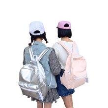 Новинки для девочек рюкзак блестящие женские рюкзаки для девочек-подростков школьные сумки с голографической отделкой из искусственной кожи розовый студенты сумка Mochila