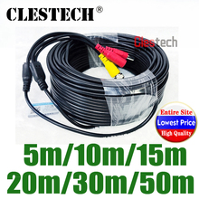 Wholesale 5m 10m 15m 20m 25m 30m 50m Video+power HD Security Camera extended Wires Extension extension with BNC+DC 2in1 Cables