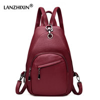 Lanzhixin Women Leather Backpacks Solid Vintage School Bags For Girls Preppy Style Backpacks Chest Pack Casual