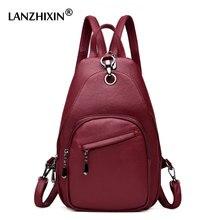 Lanzhixin Для женщин кожа Рюкзаки одноцветное Винтаж Школьные сумки для Обувь для девочек элегантный дизайн Рюкзаки груди пакет Повседневное Дорожные сумки 980 s