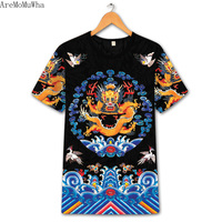 AreMoMuWha Chinese Style Emperor Clothing Robes Clothes Costume Men's Summer Print Short sleeved T shirt Large Boyfriend Gift