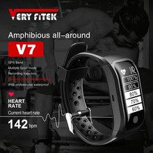 VERYFiTEK V7 Swimming Smart Wristbands Fitness Bracelet Ip68 Professional Waterproof Heart Rate Monitor GPS Fitness Bracelet