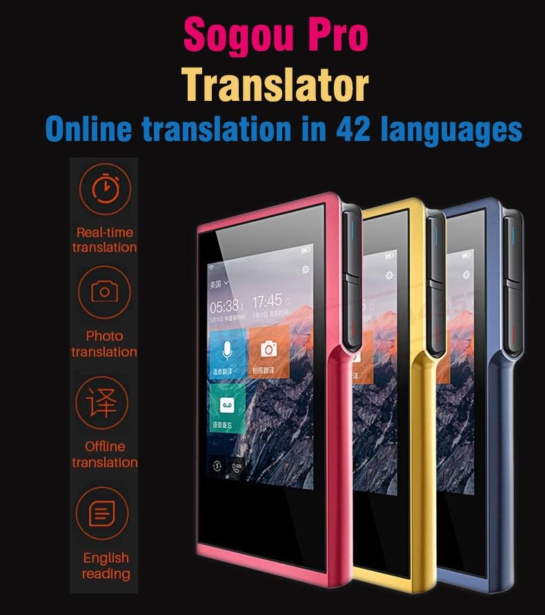 Sogou Pro travel professional Offline translator English Japanese Korean photo voice smart translator