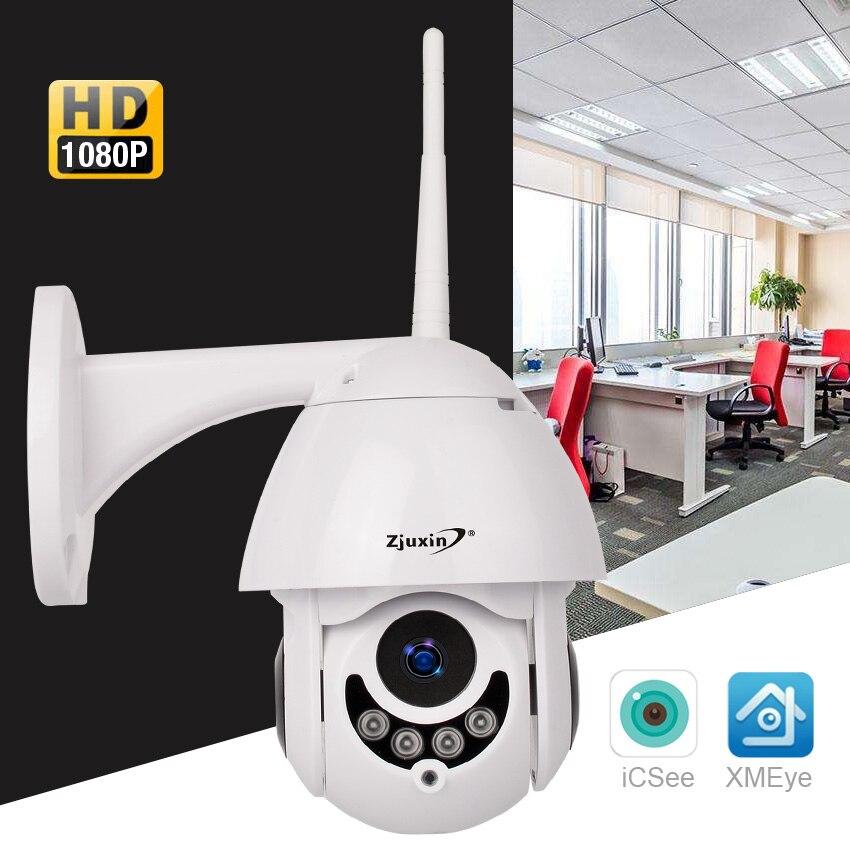 2MP IP Caméra PTZ Réseau ONVIF H.264 HD Vitesse Dôme PTZ Vitesse Dôme IP Caméra CCTV Sortie IR de Sécurité de Surveillance camara