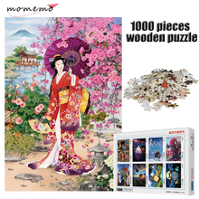 MOMEMO A Young Beauty Puzzle 1000 Pieces Jigsaw Puzzles for Adults Entertainment Wooden 1000 Pieces Puzzle for Children Gifts puzzle therapist one a day sudoku for the utterly obsessed large print puzzles for adults
