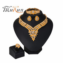 2019 Bridal Gift Nigerian Wedding Brand Jewelry Set Wholesale Fashio African Beads Jewelry Set Dubai Gold Jewelry Women Design цена в Москве и Питере