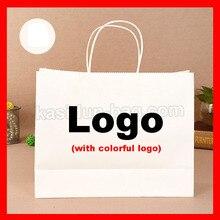 (1000 шт./лот) пользовательских подарок бумажный мешок с красочным логотипом
