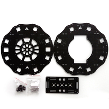 700-1050mm Wheelbase Octacopter Frame Carbon Fiber Center Plate+ Battery Mounting Plate X8-1050 V2
