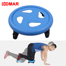 DMAR PVC Abdominal Wheel Plate Roller Trainer Fitness Equipment Gym Home Exercise Body Building Ab roller Belly Core