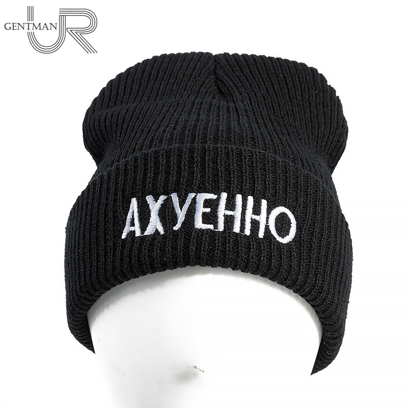 High Quality Russian Letter Acrylic Winter Hat For Men & Women New Fashion Warm Knitted Hat Unisex Casual Beanies Hat warm winter fashion men hat