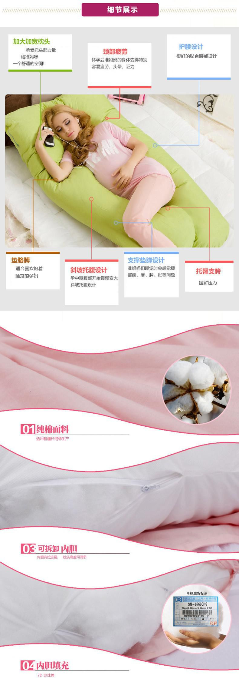 HTB1lHtZOpXXXXXQapXXq6xXFXXXp - Pregnancy Comfortable U Type Body Pillow For Side Sleep Position