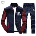 2016 New Arrival Men's Tracksuit  Warm Sportwear Sweatshirt Set Men Cardigan Printed Hoodies Track Suit 4XL Male Red Yellow