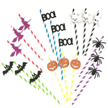 10pcs Halloween Horror Spider Skull Pumpkin Bat Witch BOO Paper Drinking Straw Halloween Decoration DIY Straws Photo Props