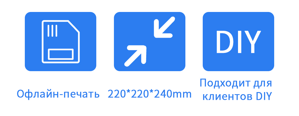anet a8 russian (2)