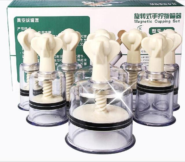 Cupping apparatus household suction type hand screw vacuum cupping 8 canned increasing body massager