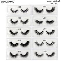 цены на LEHUAMAO 3D Mink Lashes 50Pairs Eyelashes Luxury handmade Cross thick Eye Lashes 100% Cruelty free False Eyelashes Free DHL  в интернет-магазинах
