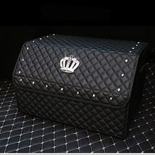 Crown Car Trunk Organizer Rivets Back Folding Portable Storage Tool Bag Organiser Plaid Leather Auto Collapsible Storage Box