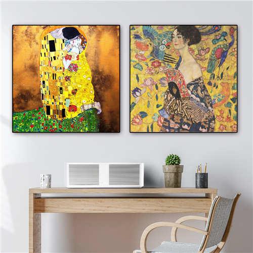 Custom Artists-Gustav-Klimt (1 плакат-папиль-de Mandala Печатный постер тканевая ткань настенное искусство для гостиной Декор #19-01-14-001