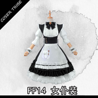 Anime Final Fantasy XIV FF14 Maid Outfit Lolita Dress Daily Uniform Cosplay Costume For Women Halloween Free Shipping New.