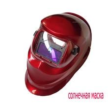 2016 New Arrival Auto darkening welding helmet electric  Solar hood Masks tig,mig , arc face shields distributor