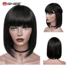 Wignee Short Straight Human Hair Wigs With Free Bangs For Black/White Women 150% High Density Brazilian Remy Hair Short Bob Wig wignee short straight human hair wigs with free bangs for black white women 150% high density brazilian remy hair short bob wig