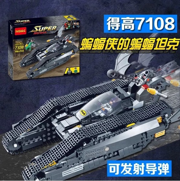 DECOOL 7108 Superhero suit bat tank.506 pcs Legoings 3D DIY Figures toys for children educational building blocks Birthday Gifts