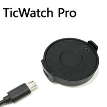 Premium Charging Black USB Charger Dock Data Cable with Stong Magnetic Suction Design for TicWatch Pro Smart Watch Accessories