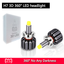 2018 New arrival 6000K cold white color 3D 360 Degree car LED Headlight Bulb Super bright H7 LED lamp All-in-One Conversion kit