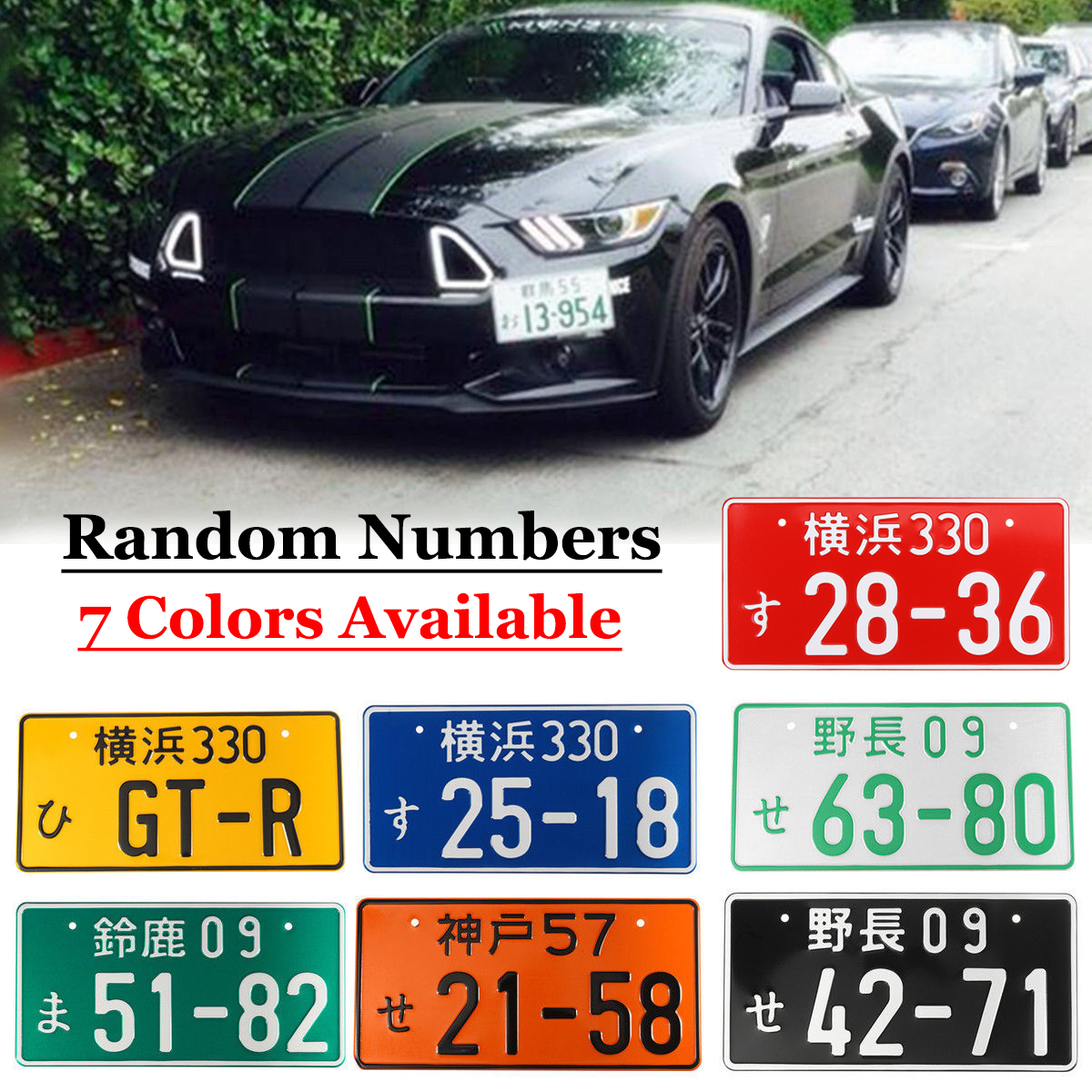 Universal Japanese License Plate Aluminum Tag For Jdm Kdm Racing