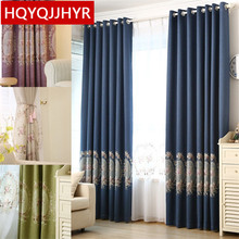 European-style high-grade embroidered mirror flowers in the blackout curtains for living room window curtains Bedroom /kitchen(China)