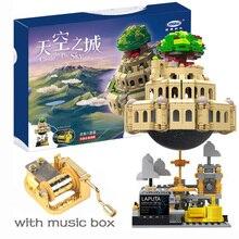 XINGBAO город Castle In The Sky Творческий замок S Laputa здания Конструкторы кирпич модель с музыкой игрушечные лошадки для детей без коробки D36