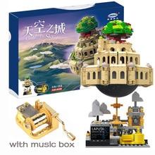Игрушка leping XINGBAO город Castle In The Sky Творческий замок S Лапута Строительные блоки Кирпич модель с музыкой игрушки для детей без коробки