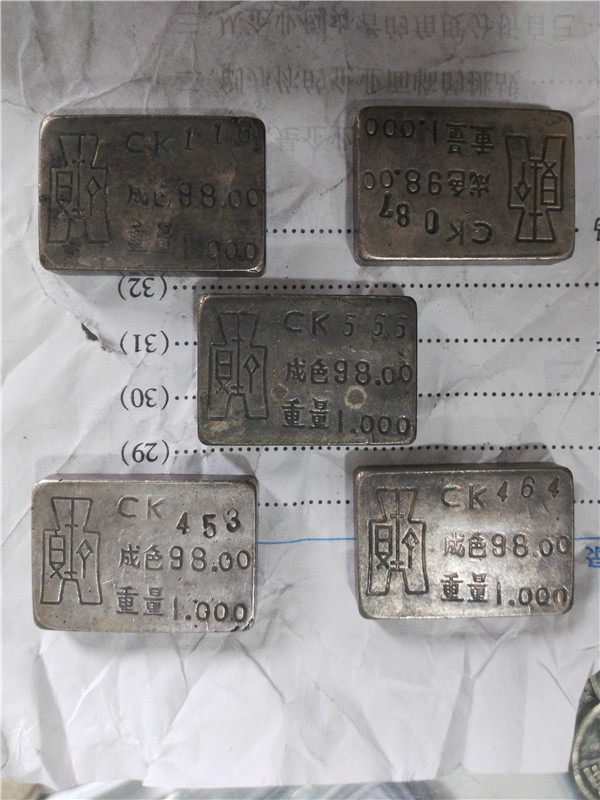 1pcs Randomly send chinese Republic era Collection silver bar,Silver ingot Family decoration gifts metal handicraft
