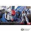 OHS Bandai RG 13 1/144 RX-78 GP01fb Full Burnern Gundam Mobile Suit Assembly Model Kits
