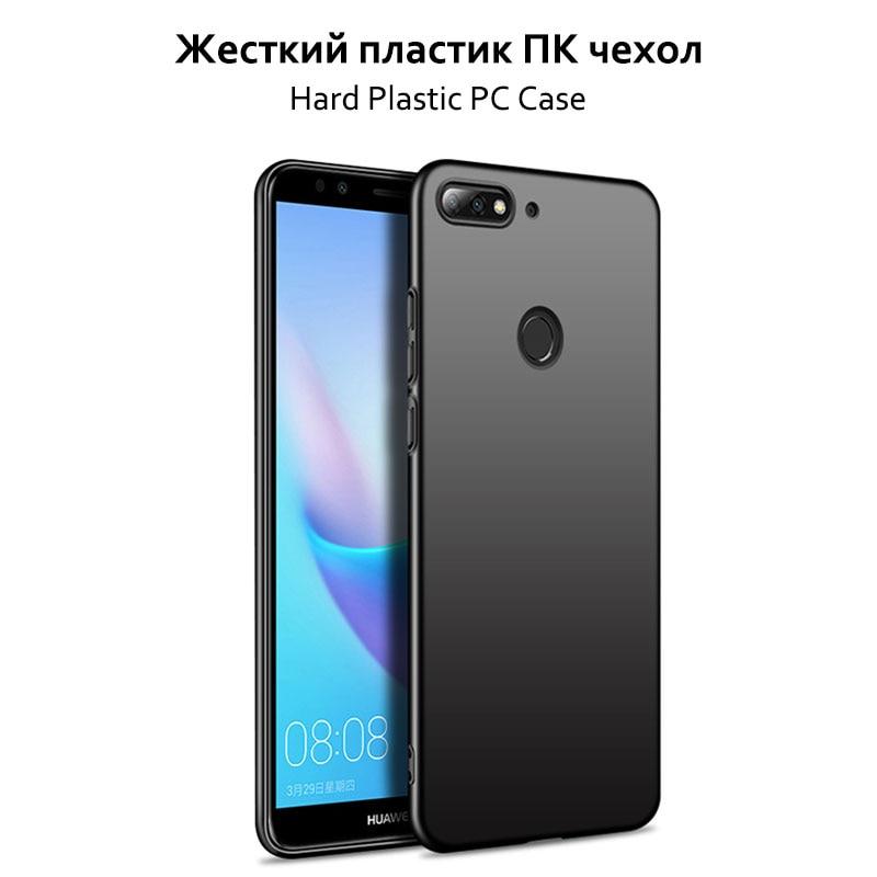 case for Huawei y9 2018 Enjoy 8 Plus (5)