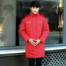2017 new Chinese character embroidery Hooded Coat  thickening fashion fashionable le isure  Parkas  coat men's coat