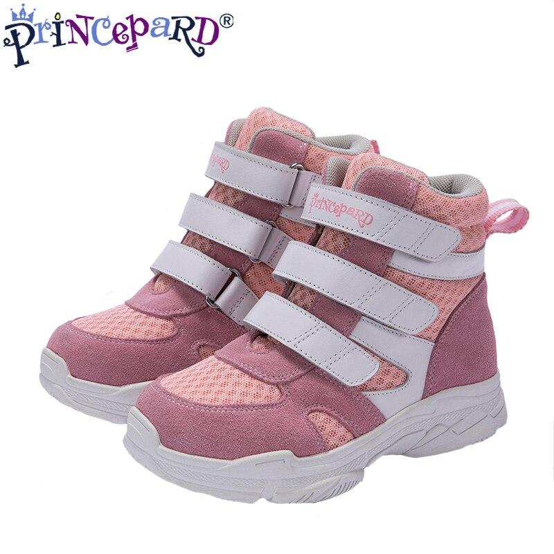 Princepard 2019 ортопедическая спортивная обувь для мальчиков и девочек, сетчатая и верхняя подкладка, профессиональные ортопедические стельки, кроссовки для детей - 4
