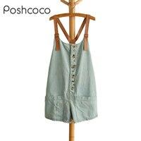 Mori Girl High Waist Denim Shorts Women Suspender Trousers 2015 New Summer Child Free Loose Casual