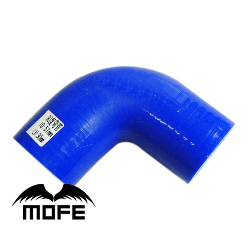 MOFE niebieski 90 stopni samochód kolanko zimny dopływ powietrza rura indukcyjna przewód wąż silikonowy Turbo filtr 51/57/63/70/76mm