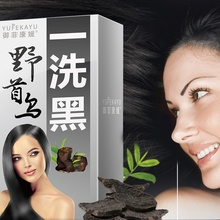 Get more info on the Black Hair Shampoo Grey Hair Removal Dye Hair Color Washing Black Coloring Hair Care