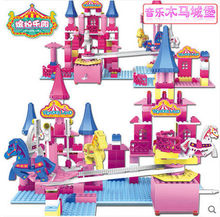 2016 Girls Toys WL7002 DIY dream Carousel Castle Music Box 2 in1 Building block sets